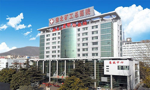 Huaikuang Hospital Group
